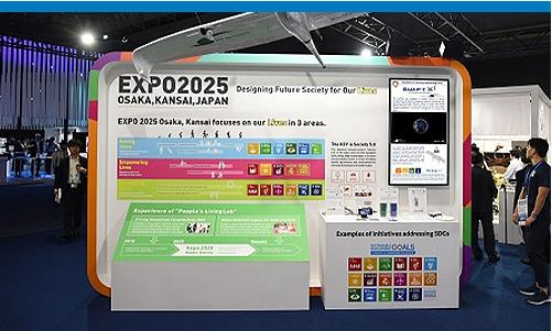 ポール・カガメ G20サミット2019 大阪・関西万博PRブースにおいて本学のSDGsへの取組みが紹介されました