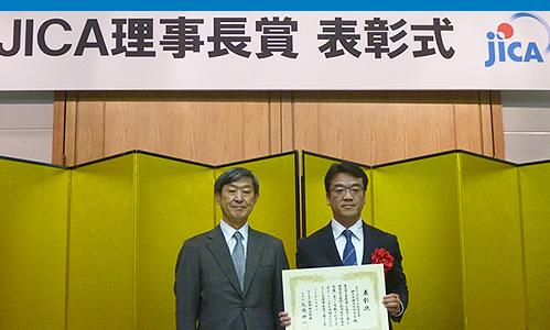 JICAより「国際協力を通じて開発途上の人材育成や社会発展に多大に貢献した」として「JICA理事長賞」を受賞
