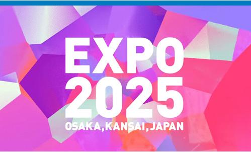 [大阪・関西万博誘致への協力]日本のSDGsに対する取組みをPRする本事業において、KICの取組みも一つの訴求材料として取り上げられることとなりました。