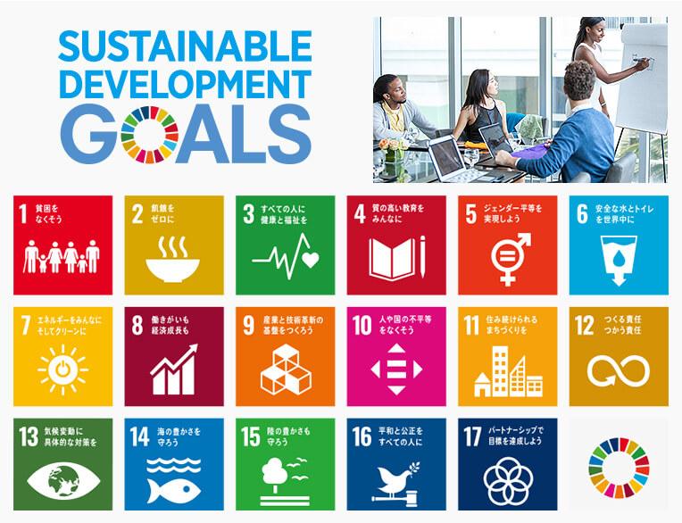 KIC x SDGs