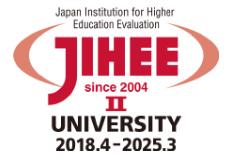 大学機関別認証評価(平成30年度受審)
