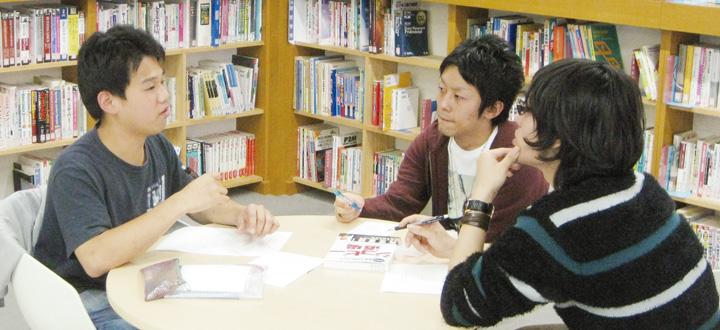 学習・教育の目標
