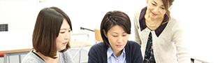 吉田 知加 准教授 研究室