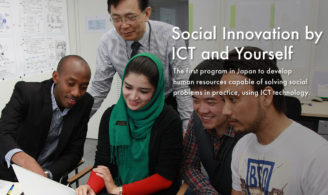 ICTによる国際協力や社会イノベーションを学ぶ|イノベーターコース