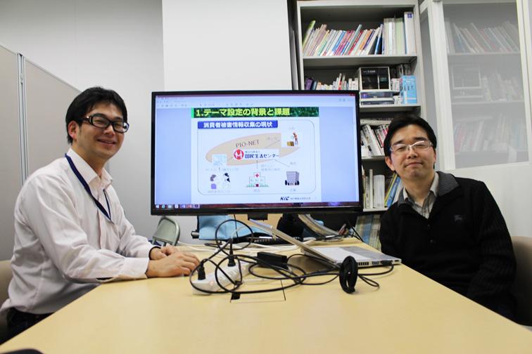 講師 吉田-博哉先生とプロフェッショナルコース阿部さん
