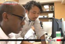 【メディア】NHKで放送されました(2016年8月29日)