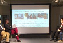 福岡賢二副学長が講演いたしました