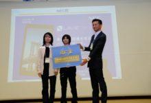 SDN/クラウドプログラムコンテストにて受賞しました