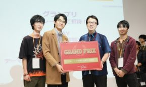 SDN/クラウドプログラムコンテスト2017にて優勝!