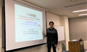 宮本行庸先生がAIに関する講演を行いました。