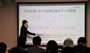 ICTプロフェッショナルコースの修了発表会が実施されました。