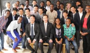 【4.11緊急開催】途上国×ICTの可能性を考えるアフリカナイト