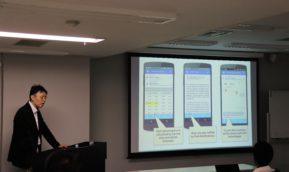 株式会社スタジオキャンビー様によるアプリ開発に関する特別講義が開講されました。