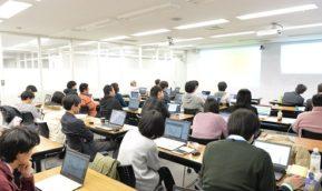 ICTプロフェッショナルコース中間審査発表会
