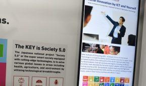 G20大阪サミットの関連イベントでKICの取組みが世界に向けて紹介されました!