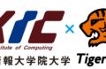 【東京開催】第2回国際協力キャリアアップセミナー~ICT4D編~ タイモブ×KIC