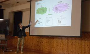 神河町にて「令和2年度 神戸情報大学院大学活動報告会」を開催しました